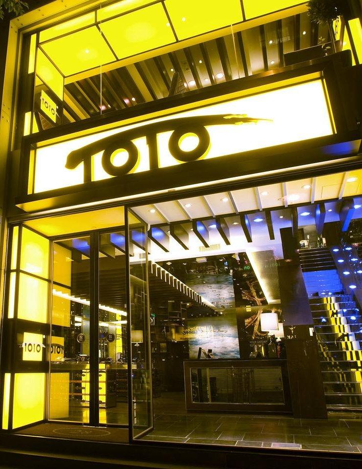 1O1O_FLAGSHIP_STORE  Best interior designers in Hong Kong – Clifton Leung 1O1O FLAGSHIP STORE