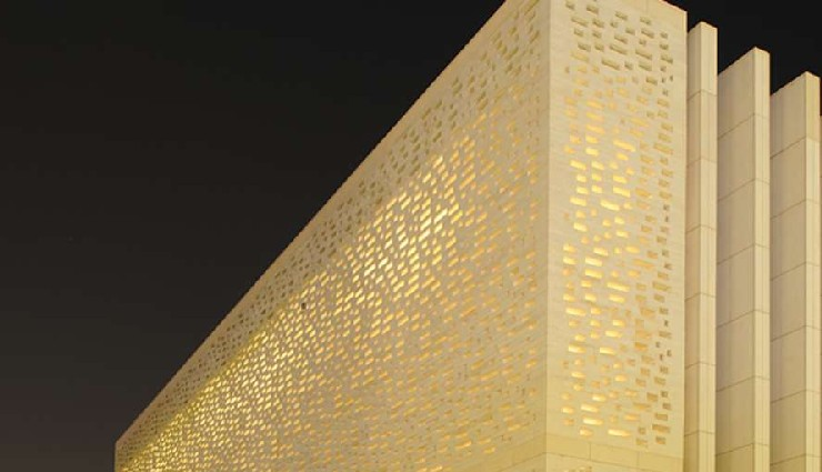 Best Architectural Designers | Saudi Oger Limited  Top Architects | Saudi Oger Limited Best Designers Saudi Oger Limited Princess Noura BInt Abdulrahman University