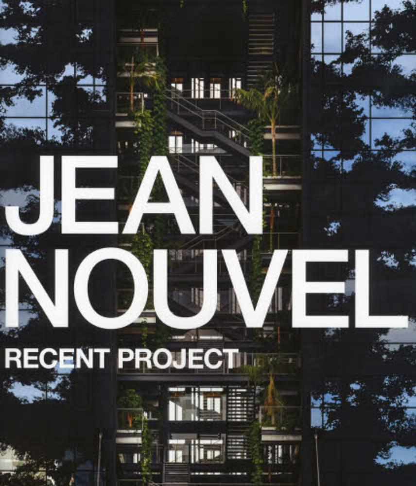 Top architects| Jean Nouvel  Top architects| Jean Nouvel 4871406857