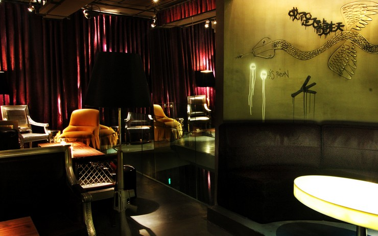 P. Starck _volar_Shanghai philippe starck 50 Best Interior Design Projects by Philippe Starck Philippe Starck volar Shanghai