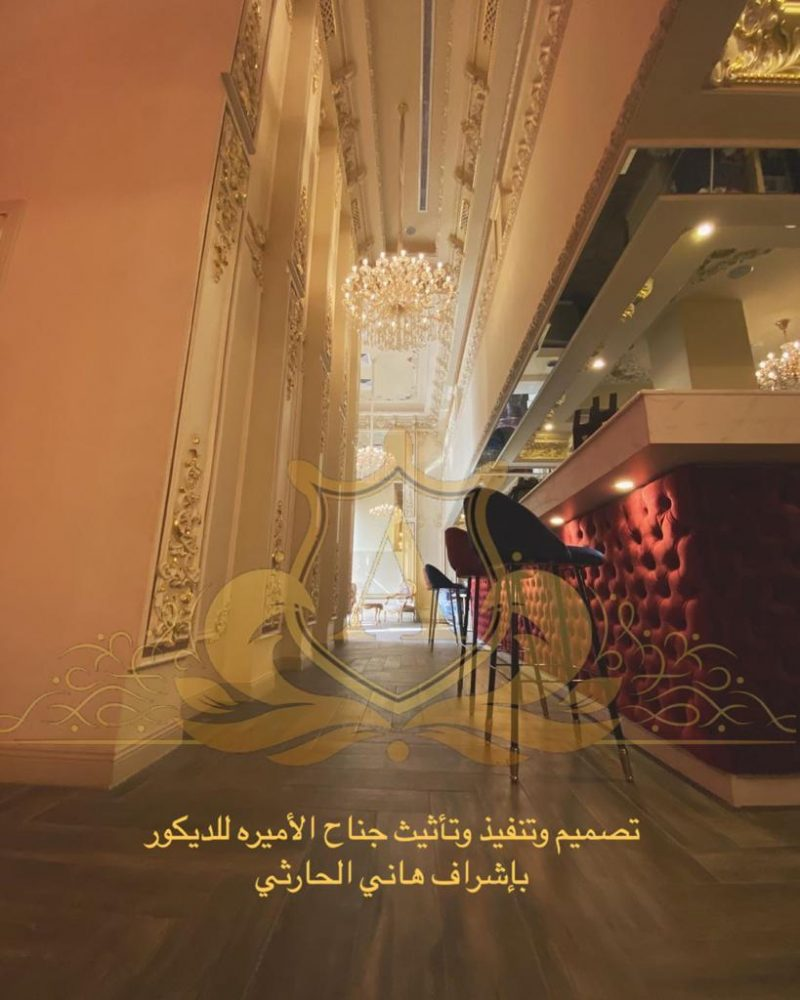 mecca The Best Interior Designers of Mecca The Best Interior Designers of Mecca 3